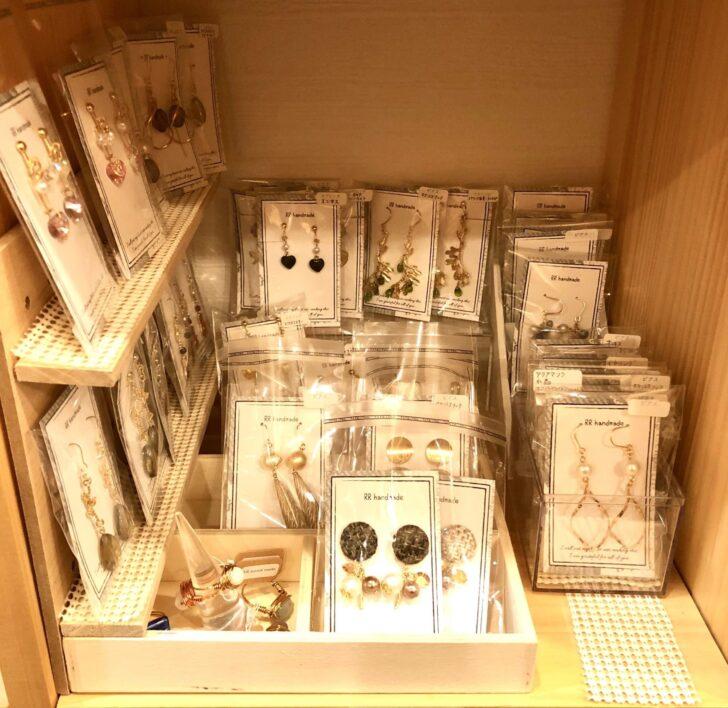 【Check】RR handmade様